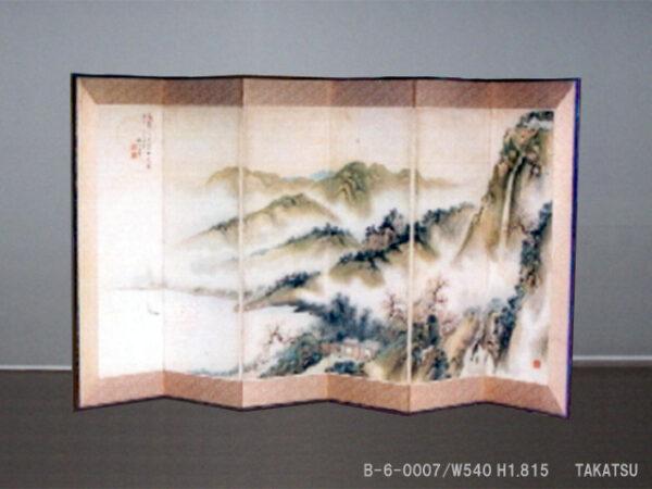 A1-B-6-0007.jpg