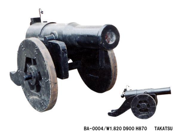 A1-BA-0004