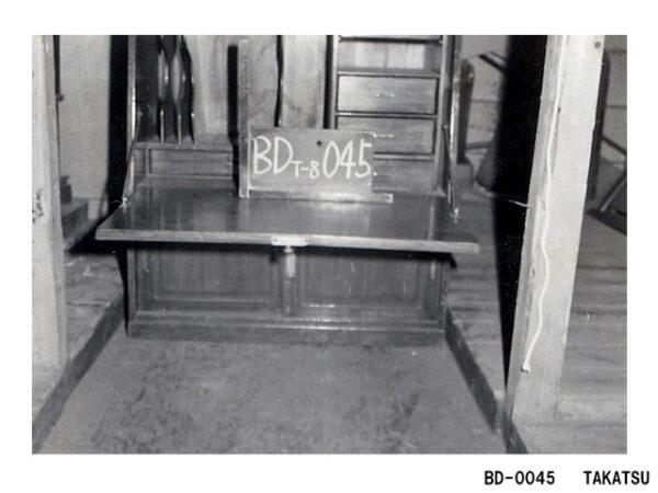 A1-BD-0045.jpg