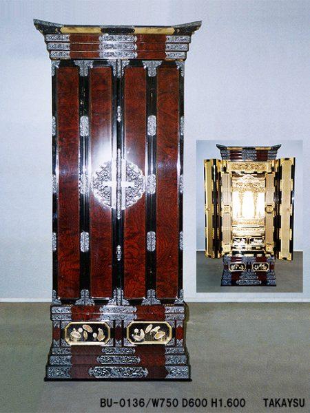 A1-BU-0136.jpg