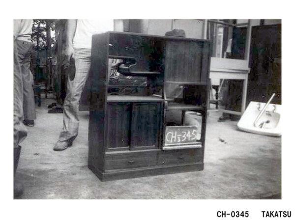 A1-CH-0345.jpg