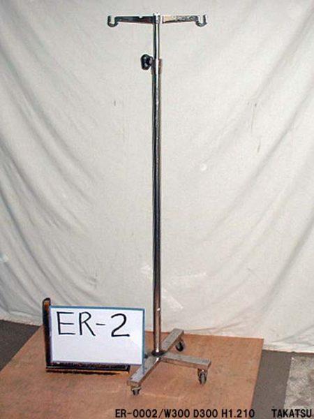 A1-ER-0002