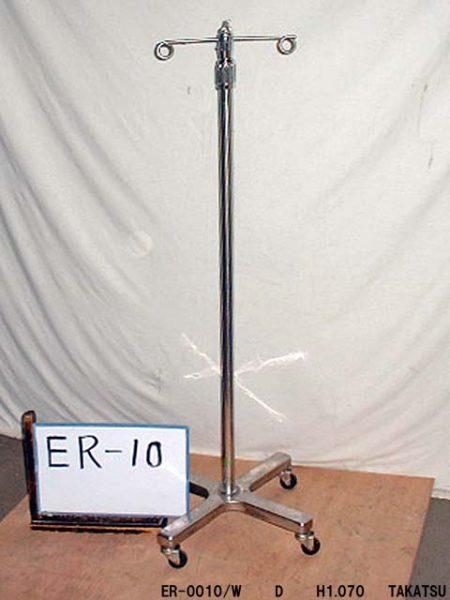 A1-ER-0010