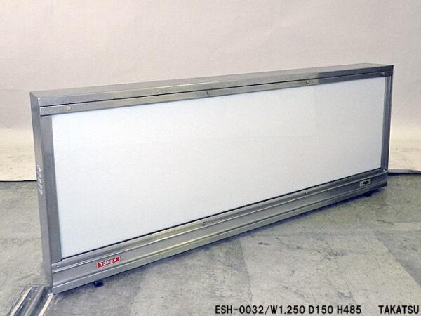 A1-ESH-0032