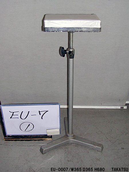 A1-EU-0007