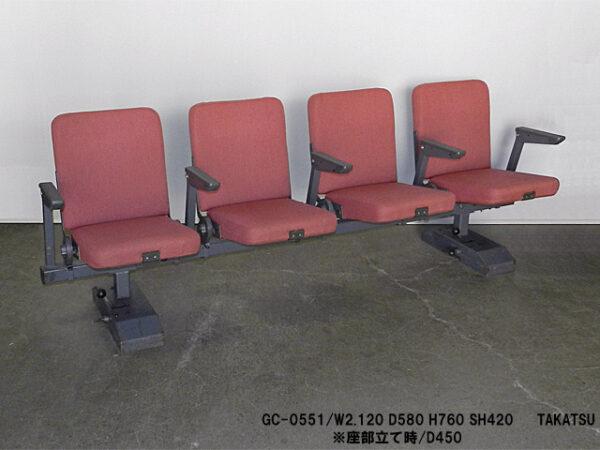 A1-GC-0551.jpg