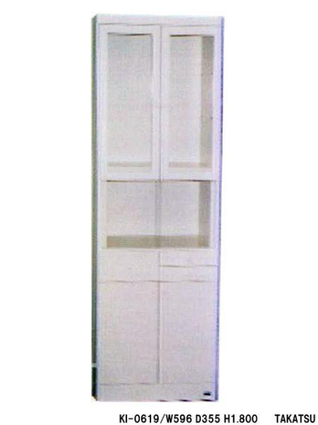 A1-KI-0619