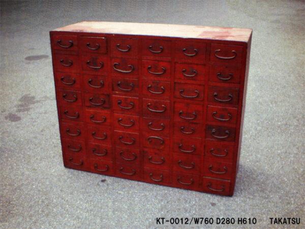 A1-KT-0012.jpg