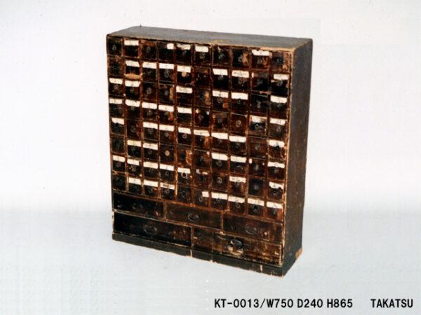 A1-KT-0013.jpg