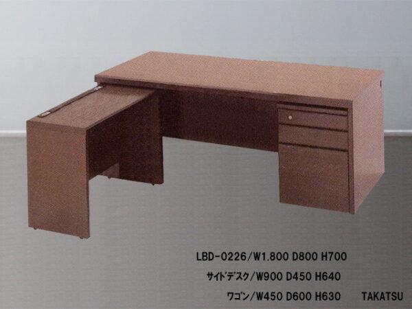 A1-LBD-0226.jpg