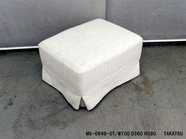 A1-MS-0649ST.jpg