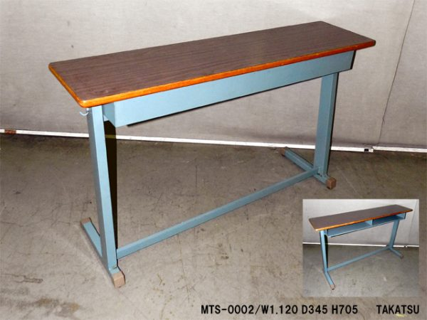 A1-MTS-0002.jpg