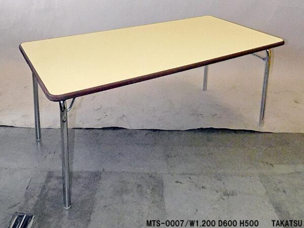 A1-MTS-0007