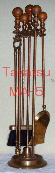 A2-MA-0005