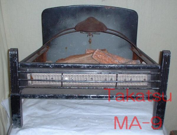 A2-MA-0009