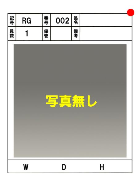 A2-RG-0002