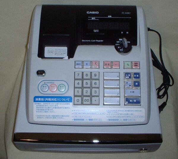 A2-RG-0005