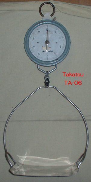 A2-TA-0006.jpg