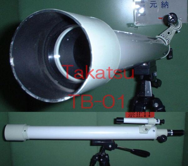 A2-TB-0001.jpg